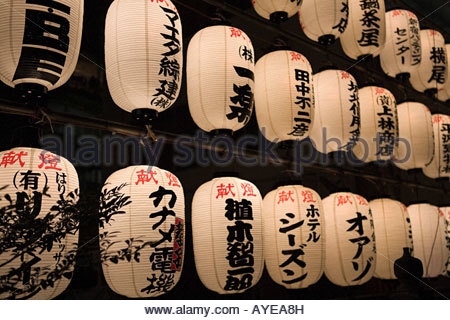 Row of chinese lanterns - Stock Photo