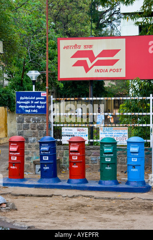 Colouful Mailboxes at India Post Office in Tiruchirappalli or Trichy India - Stock Photo