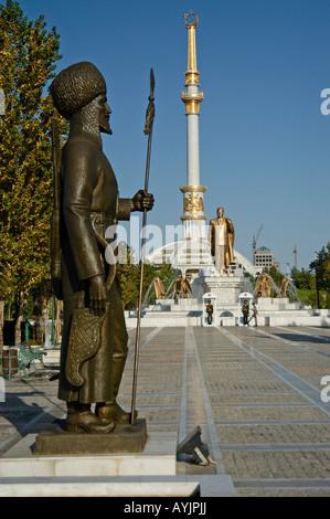 Independence Park Ashkabat Turkmenistan - Stock Photo
