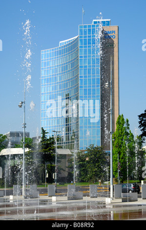 Headquarters of WIPO, UPOV, Square of Nations, Place des Nations, Geneva, Switzerland - Stock Photo