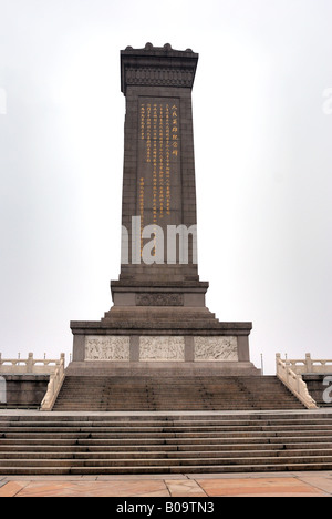 In the middle of Tiananmen Square sits the Renmin Yinxiong Jinian Bei or Monument to the People s Heroes The cornerstone - Stock Photo