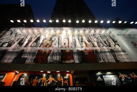 Olympic Beijing 2008 advertising Hong Kong - Stock Photo