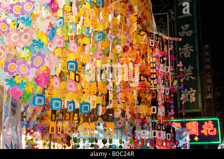 Mobiles, Temple Street Market, Kowloon, Peoples' Republic of China - Stock Photo