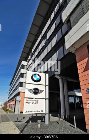 Entwicklung und Logistikzentrum, Centre for Development and Logistics, BMW, Mini, Munich, Bavaria, Germany - Stock Photo