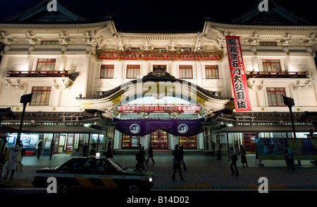 Night view of illuminated Kubukiza theatre in Ginza Tokyo where traditional Kabuki plays are performed , Japan - Stock Photo