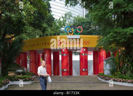 Olympic Square, Hong Kong - Stock Photo