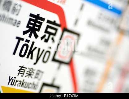 Detail of network map of Tokyo subway in station Japan 2008 - Stock Photo