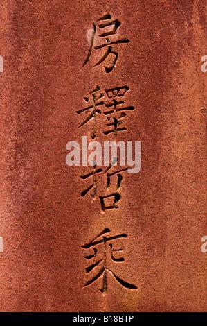 words of wisdom engraved on gravestone Kyoto Japan - Stock Photo