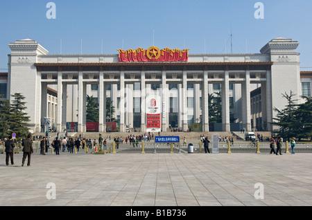 The National Museum of China. Tiananmen Square, Beijing, China. - Stock Photo