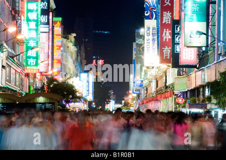China Fujian Province Xiamen city center at night - Stock Photo