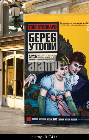 Poster for Tom Stoppard Play Theatre Square Moscow Russian Federation - Stock Photo