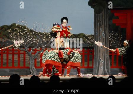 JAPAN Arts Performance - Stock Photo
