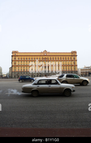 KGB Building Lubyankskaya Square Moscow Russia - Stock Photo