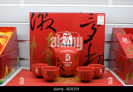 Souvenir Shop Selling Cups In Vienna Austria Stock Photo Royalty Free Image 2846594 Alamy