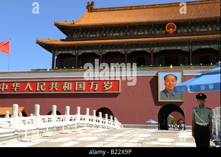 The Tiananmen Gate in Beijing China. 12-Jul-2008 - Stock Photo