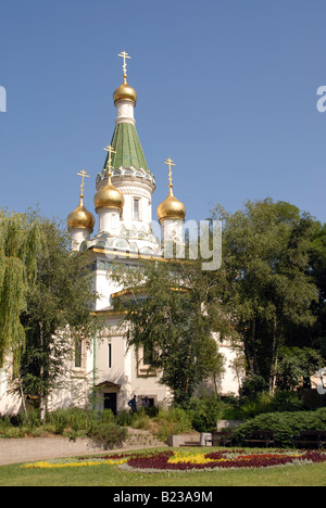 The beautiful Russian Church in the centre of Sofia, Bulgaria. - Stock Photo