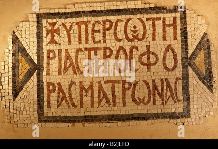 fine arts, Middle Ages, Jordan, mosaic, founder`s inscription 'For salvation the oblation of Matrona', Ayoun Moussa, - Stock Photo