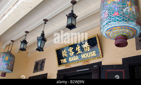 Baba House historic boutique hotel Malacca Malaysia - Stock Photo