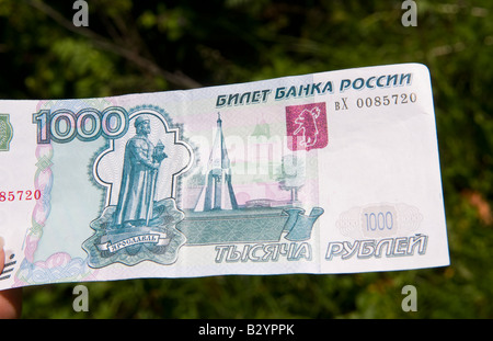 Russian Rubles 1000 ruble money paper currency - Stock Photo