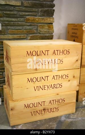 Wooden wine boxes. Tsantali Vineyards & Winery, Halkidiki, Macedonia, Greece. - Stock Photo
