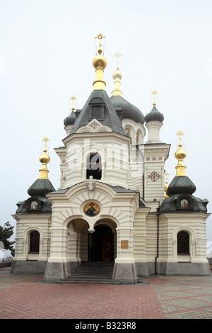 Foros Church of Christ Resurrection, Foros, Ukraine - Stock Photo