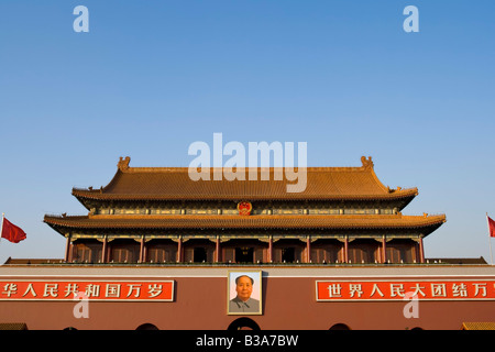 Gate of Heavenly Peace, Forbidden City, Beijing, China - Stock Photo