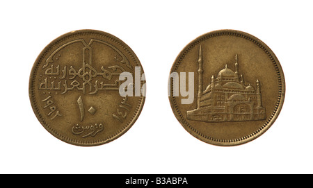 Ten Egyptian qirsh or piastres coin from 1992. Obverse and reverse isolated on white. - Stock Photo