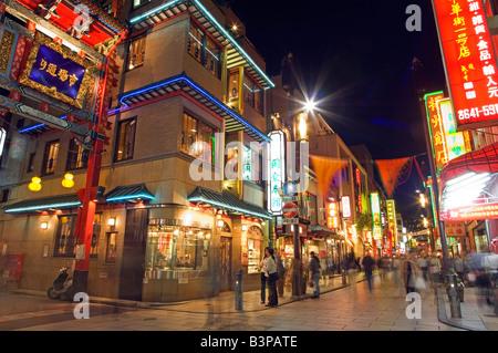 Japan, Kanagawa prefecture, China town. Yokohama, China town at night - Stock Photo