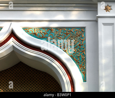 Detail Of Shah Jahan Mosque Woking Surrey - Stock Photo