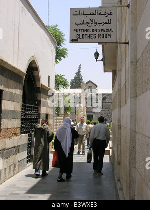 At the Umayyad Mosque in Damascus Syria - Stock Photo