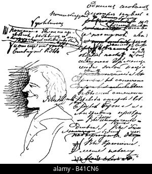Dostoevsky, Fyodor Mikhailovich, 11.11.1821 - 9.2.1881, Russian author / writer, handwriting and drawing, 19th century, - Stock Photo