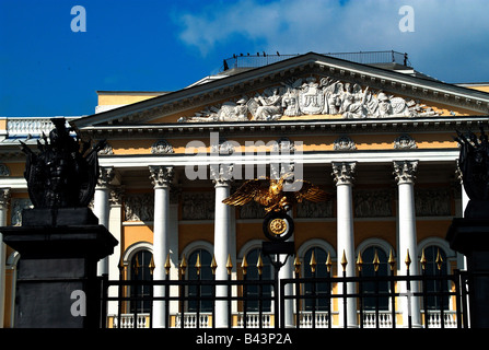 geography / travel, Russia, Saint Petersburg, Michailowski palais (Russian museum), detail, square of fine arts, - Stock Photo