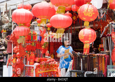 China Shanghai Chinese lantern shop Nanjing Road - Stock Photo