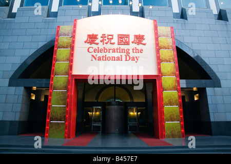 China, Hong Kong, Bank of China, building - Stock Photo