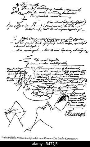 Dostoevsky, Fyodor Mikhailovich, 11.11.1821 - 9.2.1881, Russian author / writer, works, 'The Brothers Karamazov', - Stock Photo