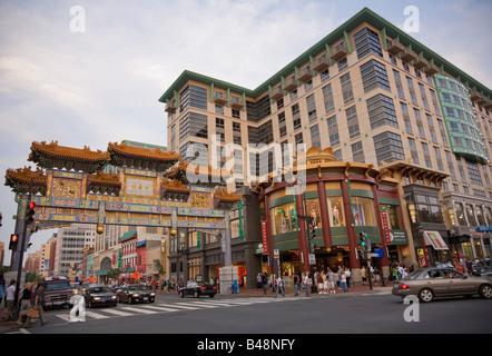 Chinatown gate on H Street NW and 7th Street NW Washington DC USA - Stock Photo