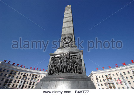 Victory Obelisk, Victory Square, Minsk - Stock Photo