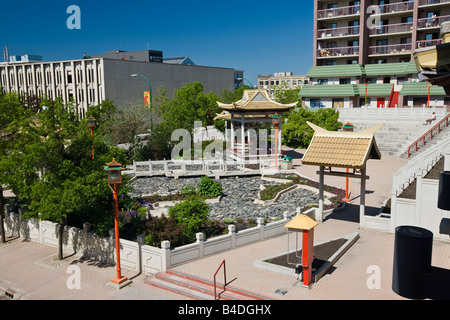 Courtyard of the Winnipeg Chinese Cultural & Community Centre/Dynasty Building in downtown Chinatown,City of Winnipeg, - Stock Photo