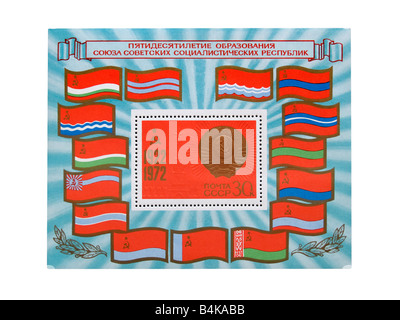 USSR large postage stamp sheet. 50 years from foundation of Soviet Union, 1972. - Stock Photo