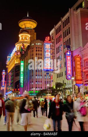 Shanghai, China. People shopping on Nanjing Road. - Stock Photo