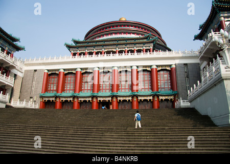 The Great Hall of the People public assembly building Chongqing China - Stock Photo