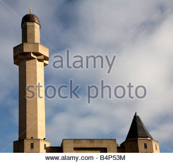 Edinburgh central mosque, Scotland - Stock Photo