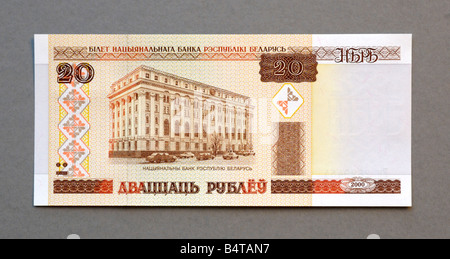 Belarus Twenty 20 Rouble Bank Note - Stock Photo