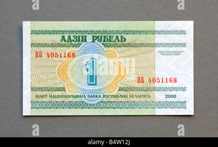 Belarus One 1 Rouble Bank Note - Stock Photo