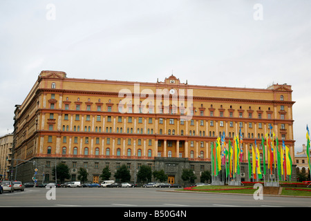 Sep 2008 - The former headquarters of the KGB Moscow Russia - Stock Photo
