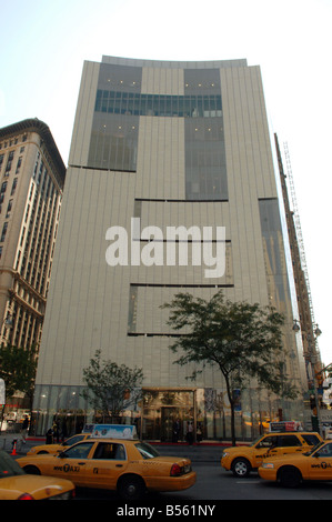 The Museum of Arts and Design opens at Columbus Circle in New York - Stock Photo