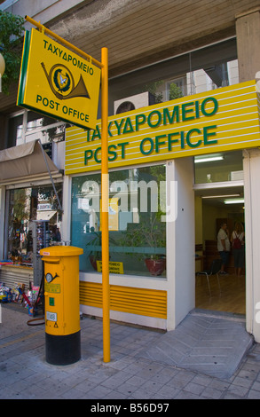 Post Office in the city of Southern Nicosia Cyprus EU - Stock Photo