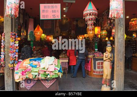 A souvenir shop on Qinghefang Old Street in Wushan district of Hangzhou, Zhejiang Province, China, Asia - Stock Photo