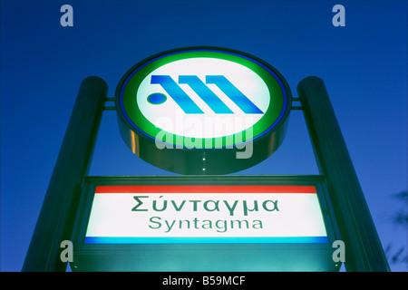 Metro sign in Syntagma Square Athens Greece Europe - Stock Photo