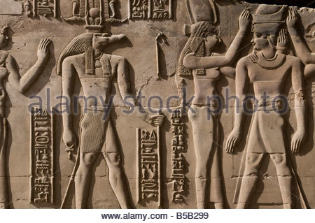 Frieze detail depicting the crocodile god Sobek inside Kom Ombo Temple constructed during the Ptolemaic dynasty - Stock Photo
